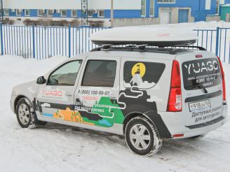 Спортивный автобокс  COSMO YUAGO (485 л)